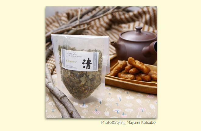 Japanese Herbal Tea -Clense